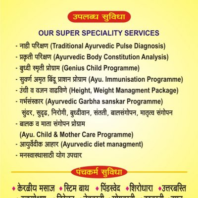 ayurvedic doctor in pune